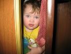 Ребенок: ценностное становление в семье